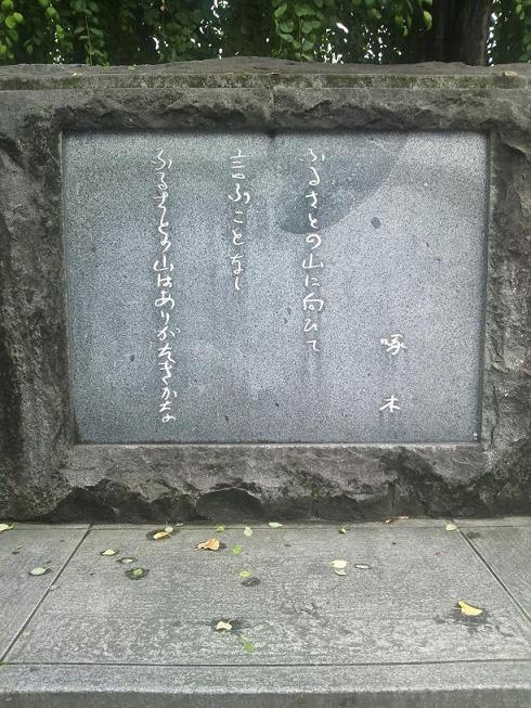 201207241_2